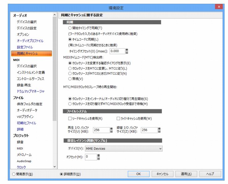 【藤本健のDigital Audio Laboratory】第625回:新 …
